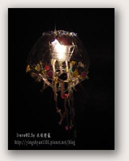 水母燈籠03