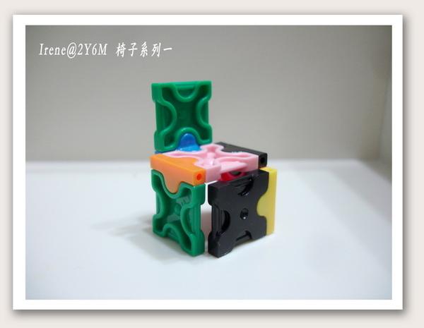 LaQ椅子系列01