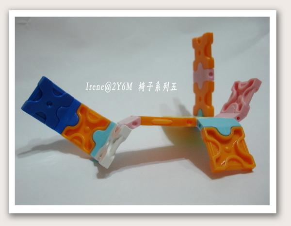 LaQ椅子系列05