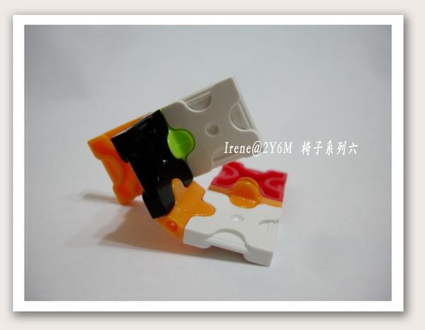 LaQ椅子系列06