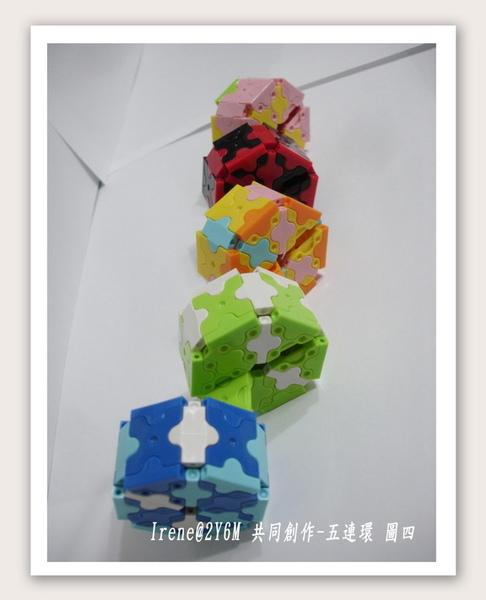 LaQ五連環04
