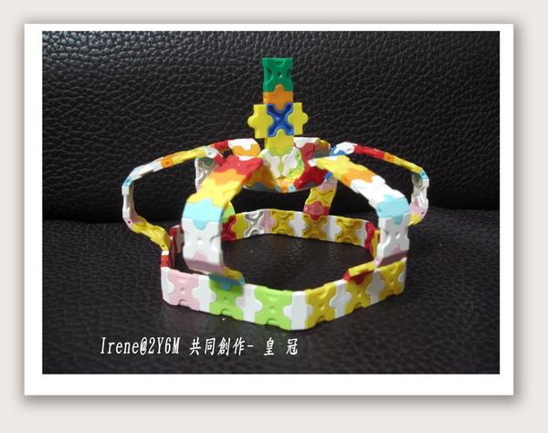 LaQ皇冠