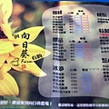 M_M_20180121_台中大甲李安妮向日葵農場/焢土窯/來福柑仔店065_3A5A0369.jpg