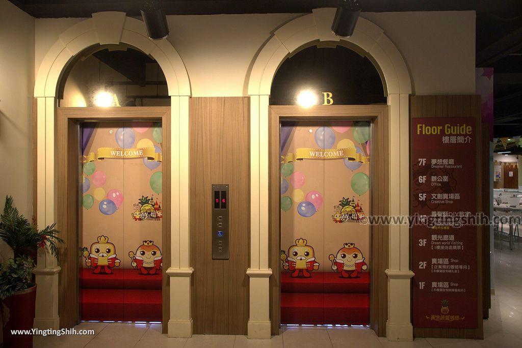 M_M_20170821_高雄三民維格餅家觀光工廠/黃金菠蘿城堡/兒童遊戲室/鳳梨酥DIY023_3A5A3746.jpg