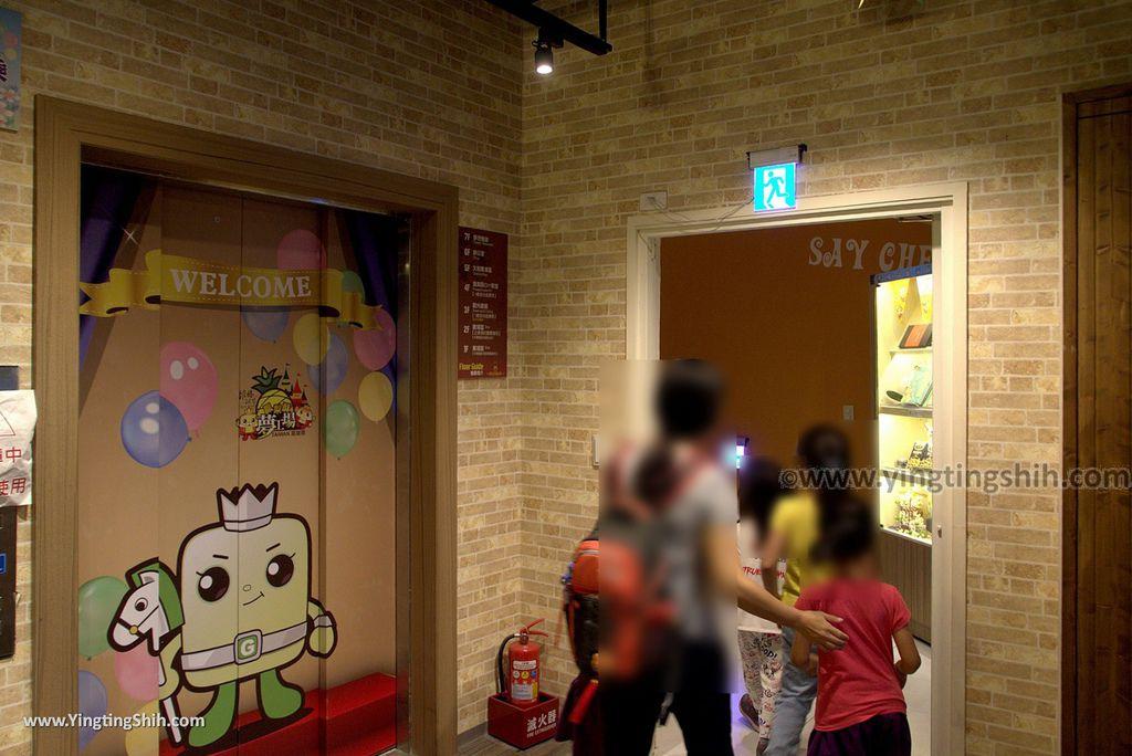 M_M_20170821_高雄三民維格餅家觀光工廠/黃金菠蘿城堡/兒童遊戲室/鳳梨酥DIY084_3A5A4511.jpg