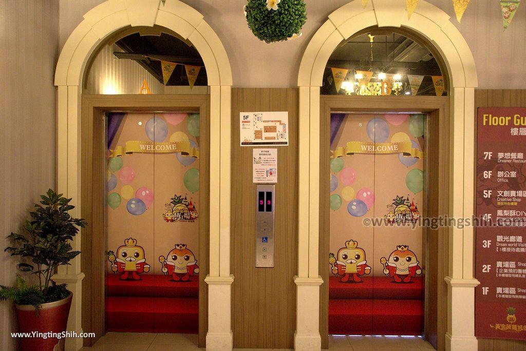 M_M_20170821_高雄三民維格餅家觀光工廠/黃金菠蘿城堡/兒童遊戲室/鳳梨酥DIY094_3A5A4550.jpg
