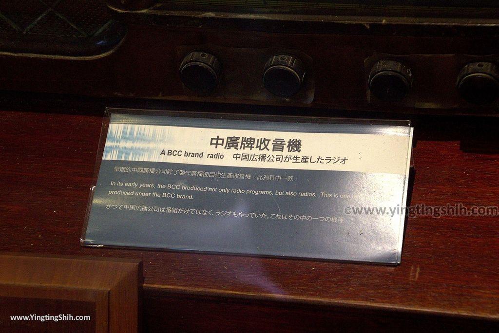 M_M_20180202_嘉義民雄國家廣播文物館/聲音體驗區/透明播音間111_3A5A0385.jpg