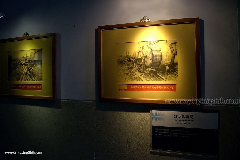 M_M_20180202_嘉義民雄國家廣播文物館/聲音體驗區/透明播音間124_3A5A0444.jpg