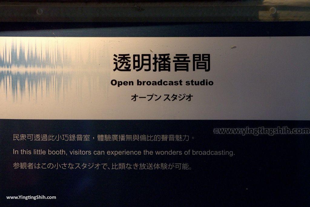 M_M_20180202_嘉義民雄國家廣播文物館/聲音體驗區/透明播音間137_3A5A0440.jpg