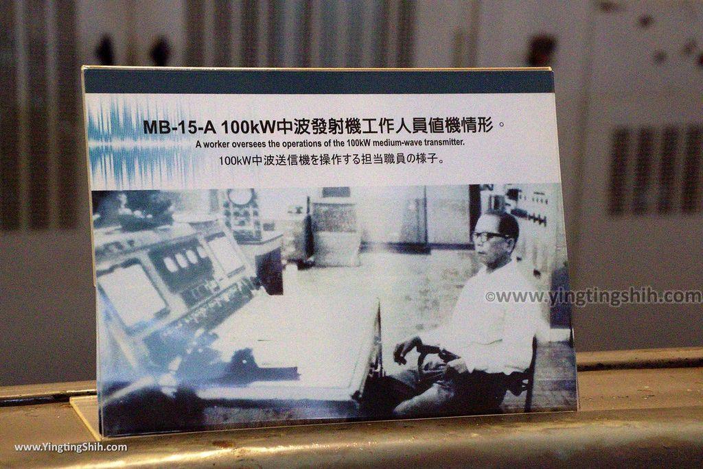 M_M_20180202_嘉義民雄國家廣播文物館/聲音體驗區/透明播音間153_3A5A0562.jpg