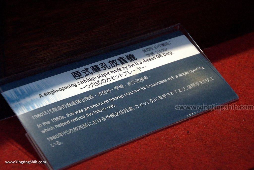M_M_20180202_嘉義民雄國家廣播文物館/聲音體驗區/透明播音間209_3A5A0776.jpg