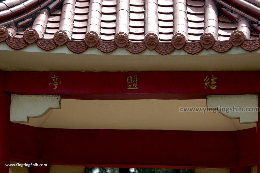 M_M_20180227_新竹北區漁港環保公園/新竹漁港紀念碑/結盟亭006_3A5A9862.jpg