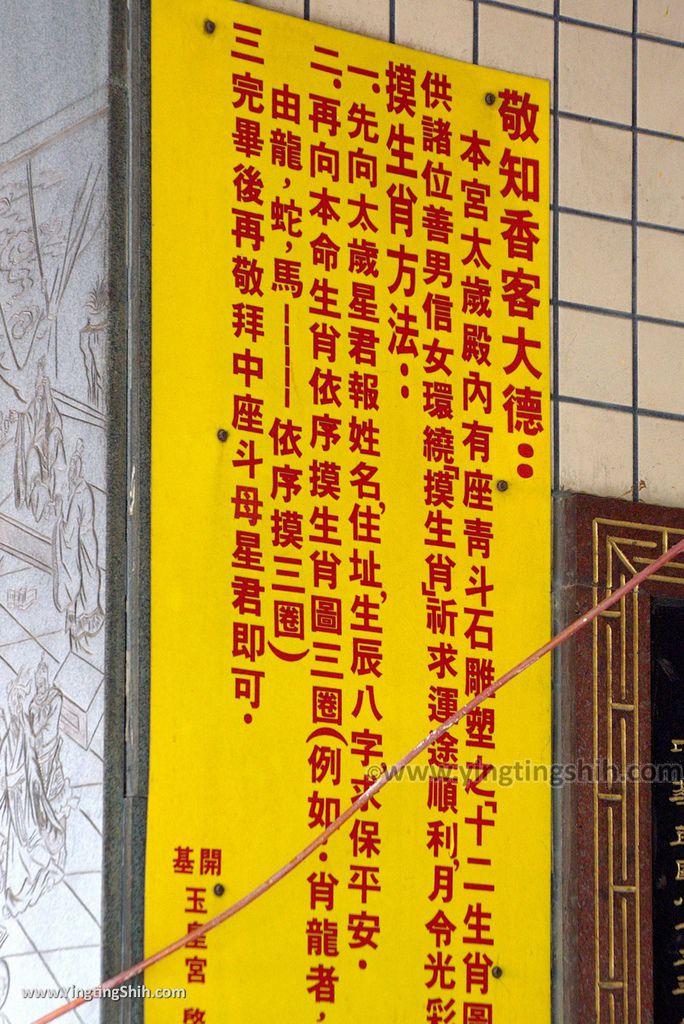 M_M_20170721_台南北區全台最早天公廟/開基玉皇宮/舊天公廟077_3A5A1560.jpg