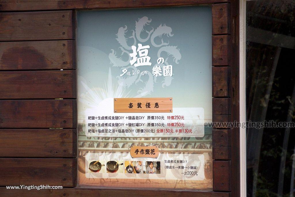 M_M_20170708_台南七股夕遊鹽樂活村體驗園區009_3A5A5021.jpg