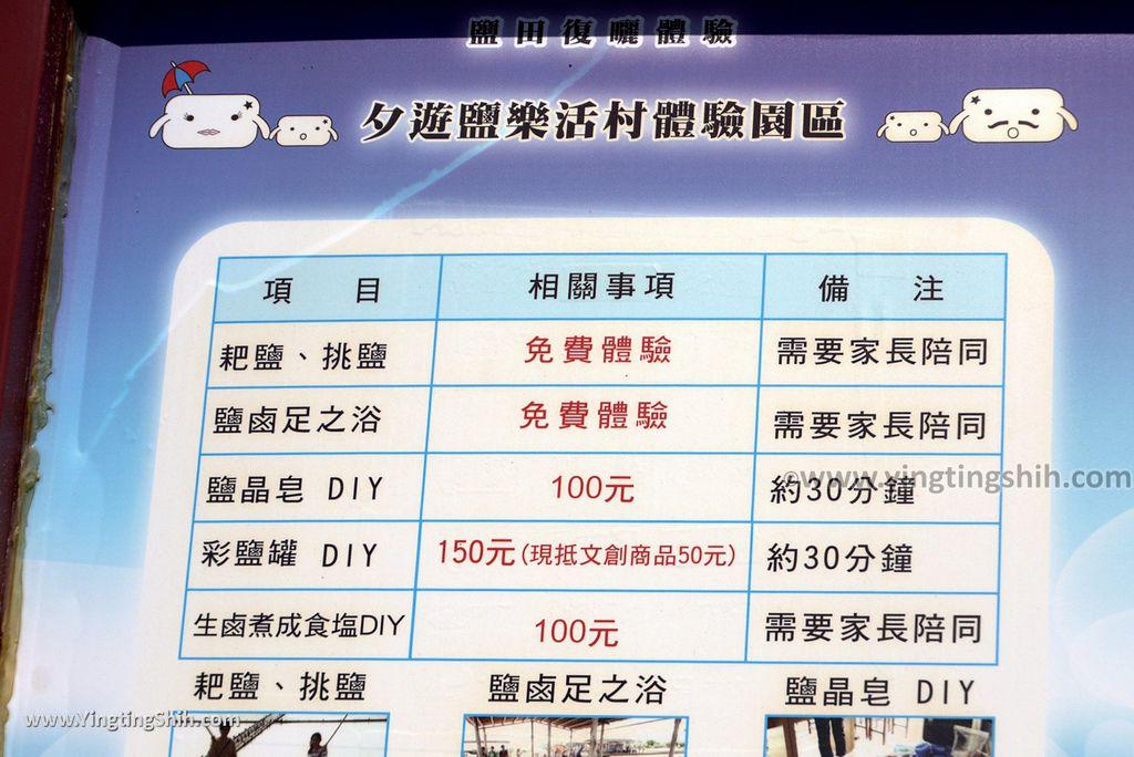 M_M_20170708_台南七股夕遊鹽樂活村體驗園區018_3A5A5087.jpg