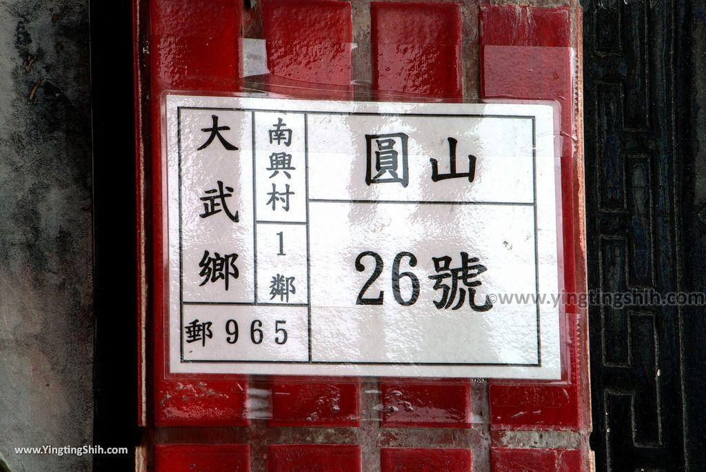 M_M_20170706_台東大武北隆宮/北海道公015_3A5A8278.jpg