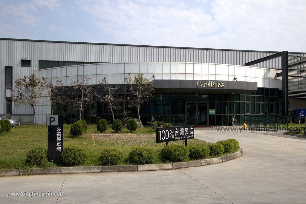 M_M_20180303_嘉義大林卡羅爾銅管樂器觀光工廠/銅管繽紛樂博物館/台灣製造005_3A5A9044.jpg