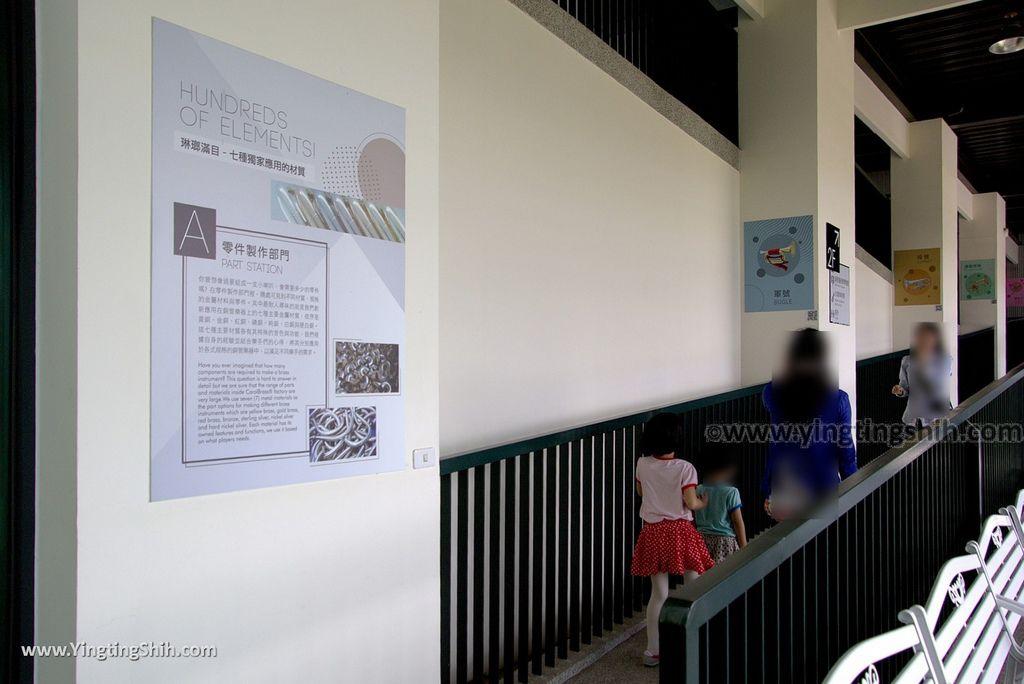 M_M_20180303_嘉義大林卡羅爾銅管樂器觀光工廠/銅管繽紛樂博物館/台灣製造035_3A5A9215.jpg