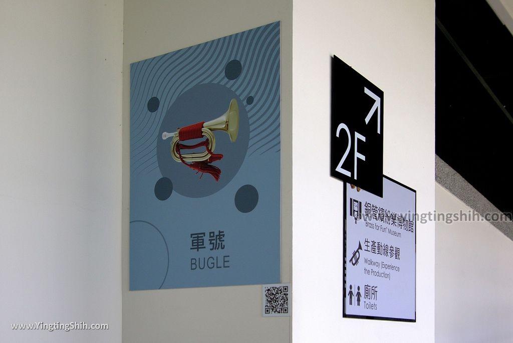 M_M_20180303_嘉義大林卡羅爾銅管樂器觀光工廠/銅管繽紛樂博物館/台灣製造036_3A5A9220.jpg