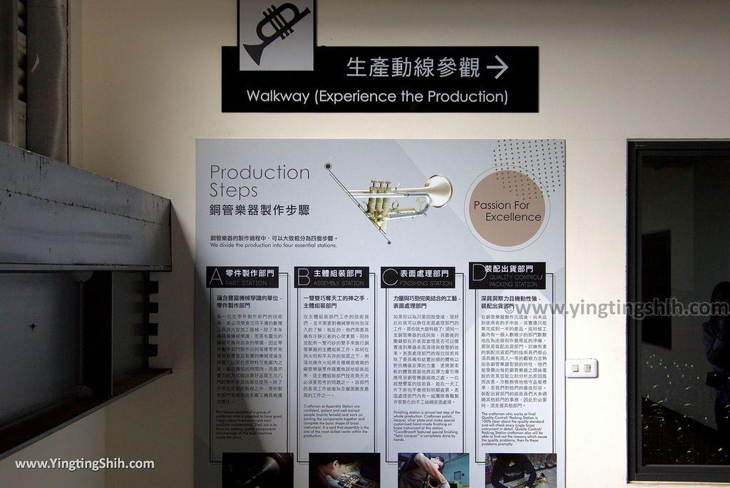M_M_20180303_嘉義大林卡羅爾銅管樂器觀光工廠/銅管繽紛樂博物館/台灣製造040_3A5A9242.jpg