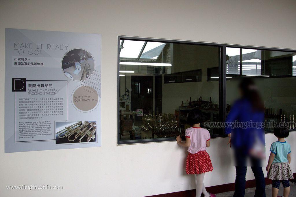 M_M_20180303_嘉義大林卡羅爾銅管樂器觀光工廠/銅管繽紛樂博物館/台灣製造043_3A5A9261.jpg