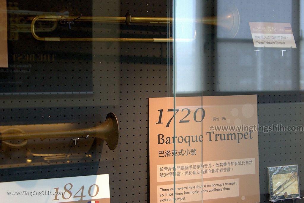 M_M_20180303_嘉義大林卡羅爾銅管樂器觀光工廠/銅管繽紛樂博物館/台灣製造063_3A5A9635.jpg