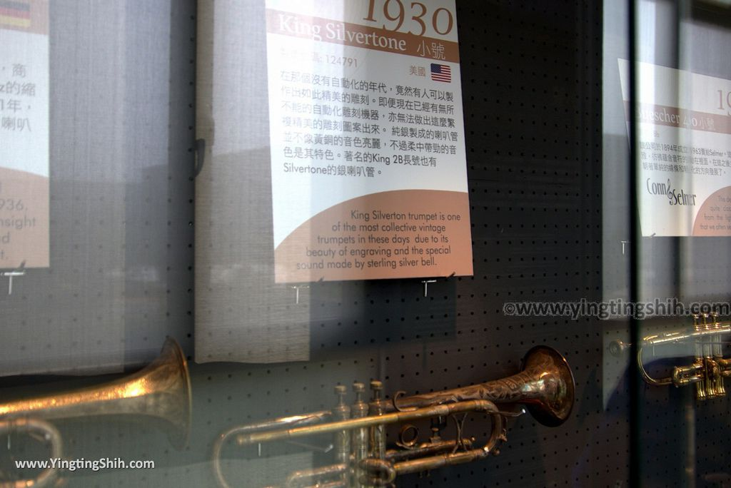 M_M_20180303_嘉義大林卡羅爾銅管樂器觀光工廠/銅管繽紛樂博物館/台灣製造096_3A5A9474.jpg