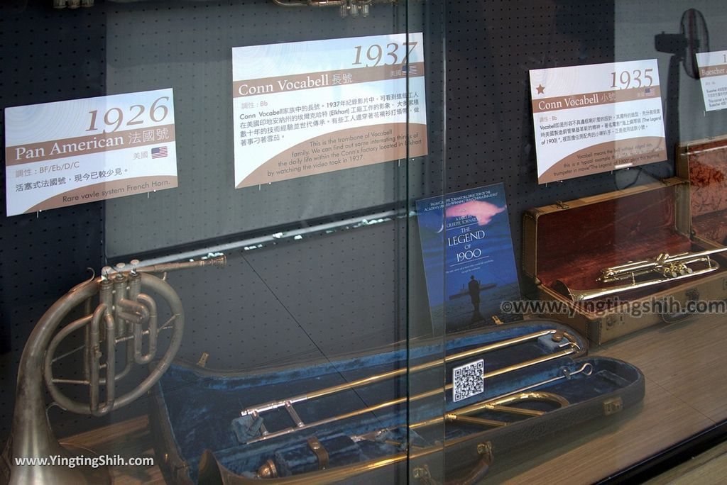 M_M_20180303_嘉義大林卡羅爾銅管樂器觀光工廠/銅管繽紛樂博物館/台灣製造100_3A5A9731.jpg