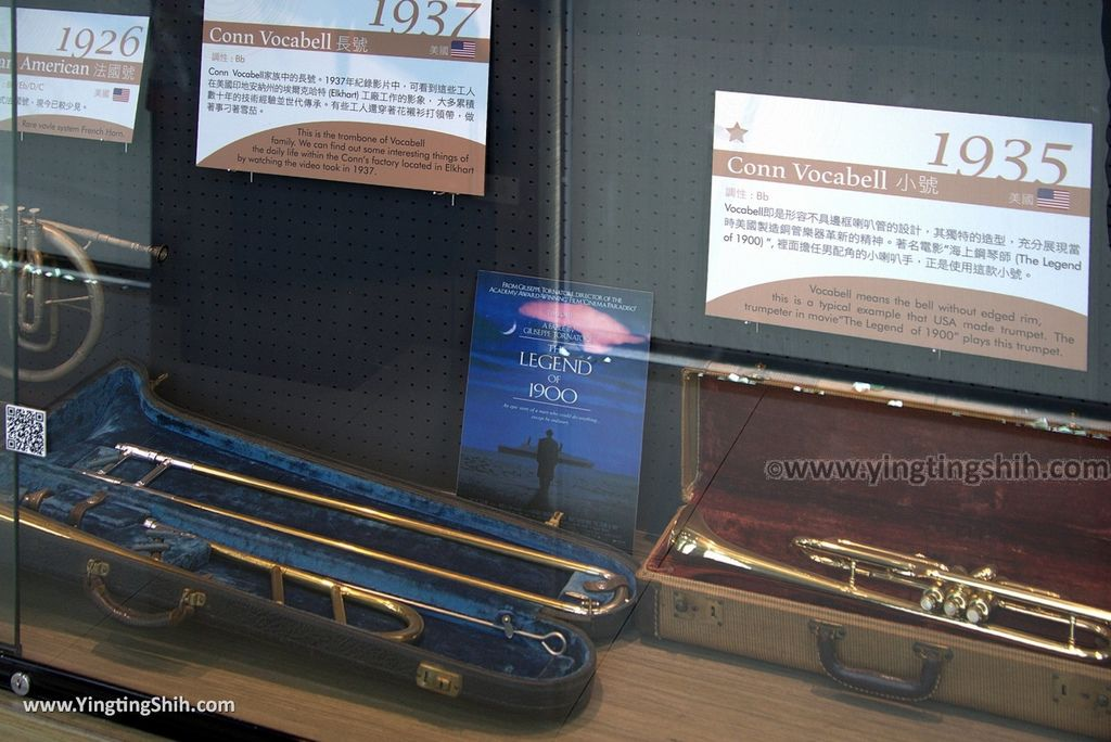 M_M_20180303_嘉義大林卡羅爾銅管樂器觀光工廠/銅管繽紛樂博物館/台灣製造101_3A5A9740.jpg