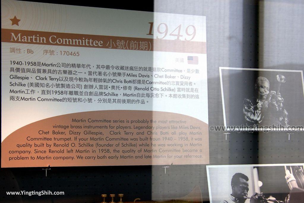 M_M_20180303_嘉義大林卡羅爾銅管樂器觀光工廠/銅管繽紛樂博物館/台灣製造103_3A5A9747.jpg