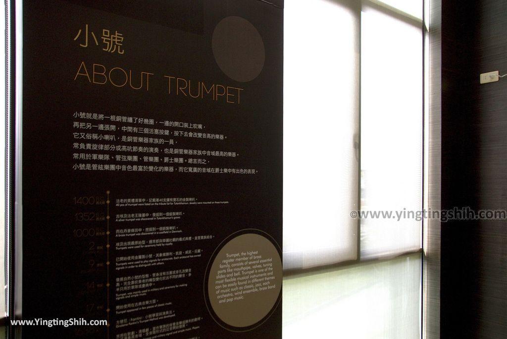 M_M_20180303_嘉義大林卡羅爾銅管樂器觀光工廠/銅管繽紛樂博物館/台灣製造110_3A5A9757.jpg