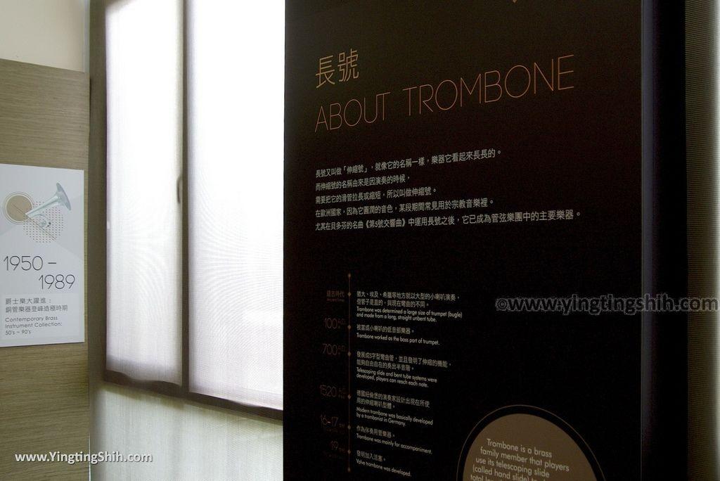 M_M_20180303_嘉義大林卡羅爾銅管樂器觀光工廠/銅管繽紛樂博物館/台灣製造111_3A5A9761.jpg