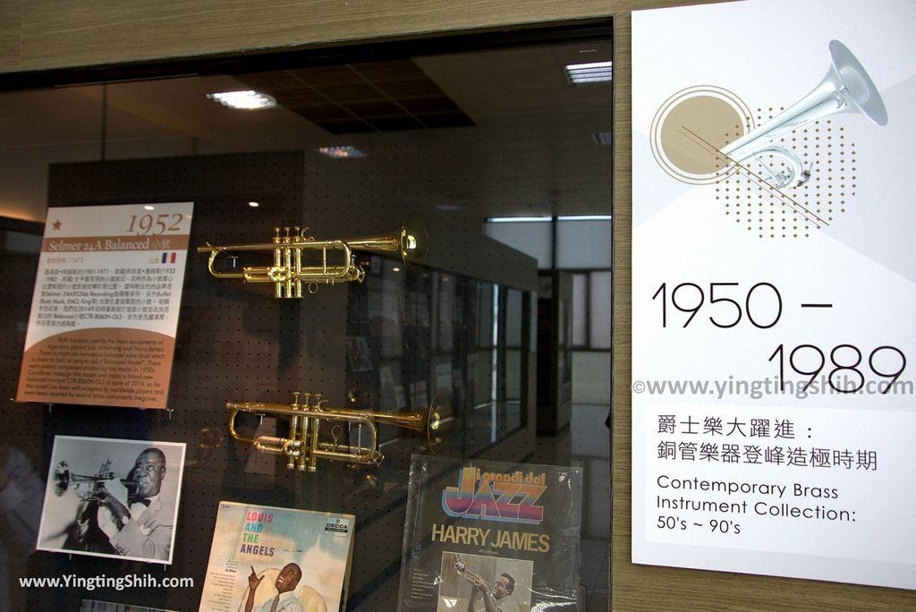 M_M_20180303_嘉義大林卡羅爾銅管樂器觀光工廠/銅管繽紛樂博物館/台灣製造113_3A5A9496.jpg