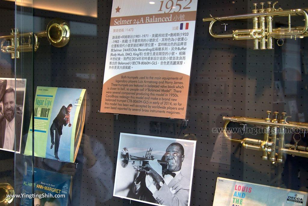 M_M_20180303_嘉義大林卡羅爾銅管樂器觀光工廠/銅管繽紛樂博物館/台灣製造115_3A5A9498.jpg