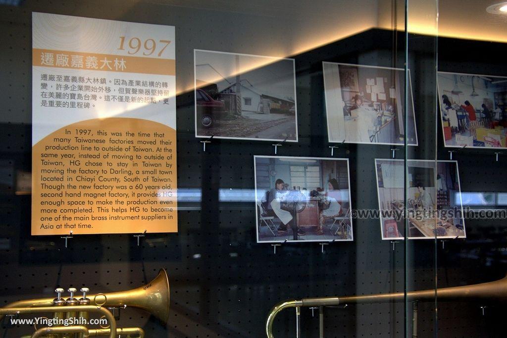M_M_20180303_嘉義大林卡羅爾銅管樂器觀光工廠/銅管繽紛樂博物館/台灣製造135_3A5A9837.jpg