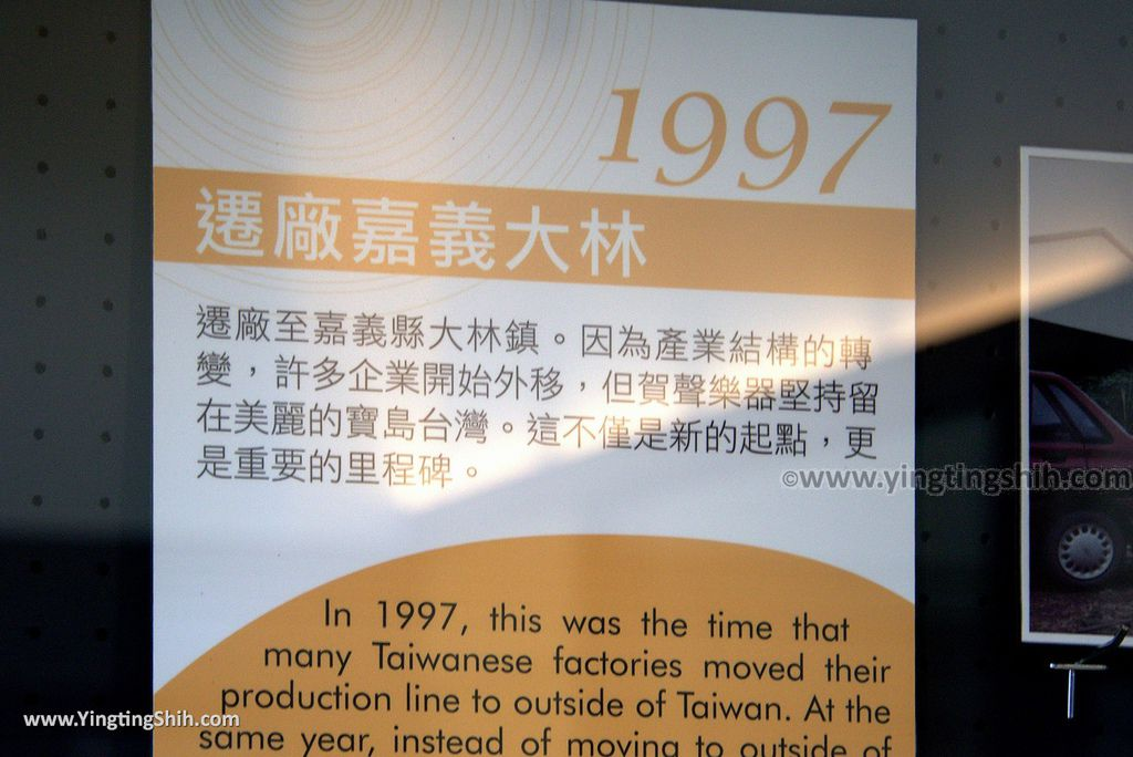 M_M_20180303_嘉義大林卡羅爾銅管樂器觀光工廠/銅管繽紛樂博物館/台灣製造136_3A5A9833.jpg