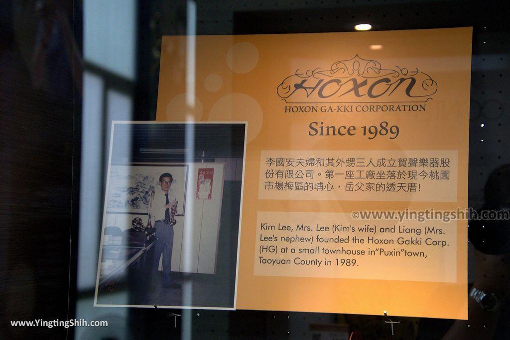 M_M_20180303_嘉義大林卡羅爾銅管樂器觀光工廠/銅管繽紛樂博物館/台灣製造137_3A5A9556.jpg
