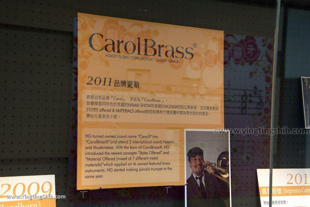M_M_20180303_嘉義大林卡羅爾銅管樂器觀光工廠/銅管繽紛樂博物館/台灣製造143_3A5A9860.jpg