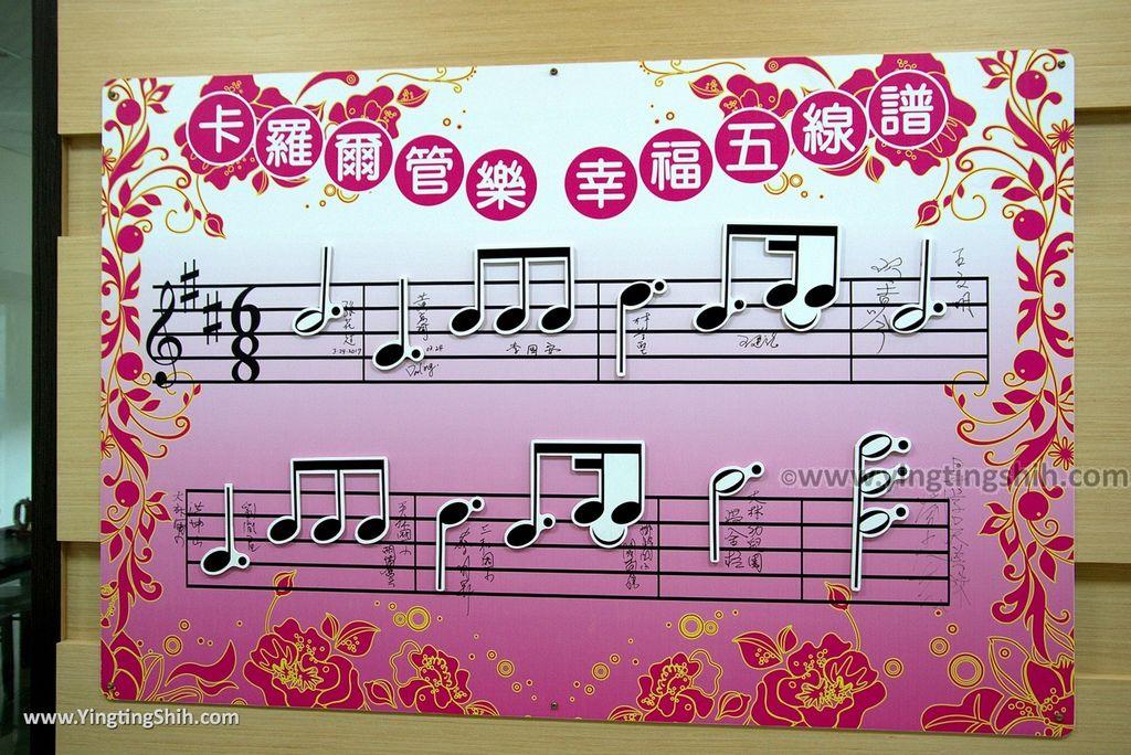M_M_20180303_嘉義大林卡羅爾銅管樂器觀光工廠/銅管繽紛樂博物館/台灣製造149_3A5A9597.jpg