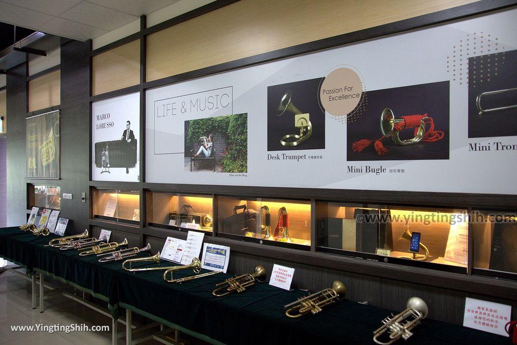 M_M_20180303_嘉義大林卡羅爾銅管樂器觀光工廠/銅管繽紛樂博物館/台灣製造159_3A5A9962.jpg