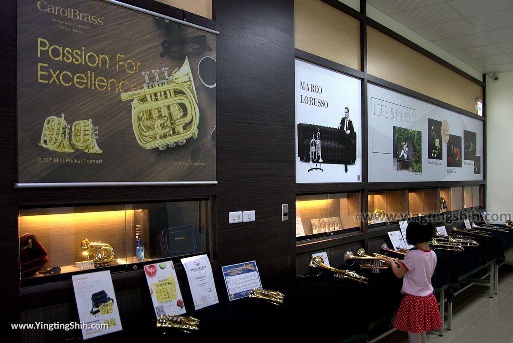 M_M_20180303_嘉義大林卡羅爾銅管樂器觀光工廠/銅管繽紛樂博物館/台灣製造162_3A5A9984.jpg