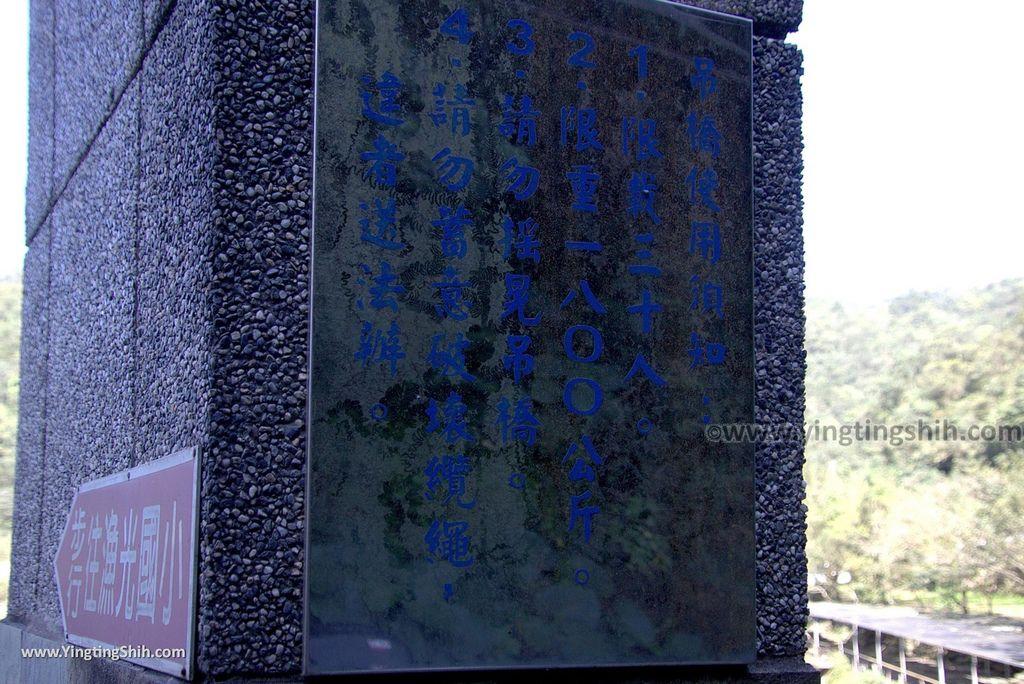 M_M_20180311_新北坪林粗石斛吊橋/大舌湖自然景觀區健行步道/北勢溪008_3A5A8417.jpg