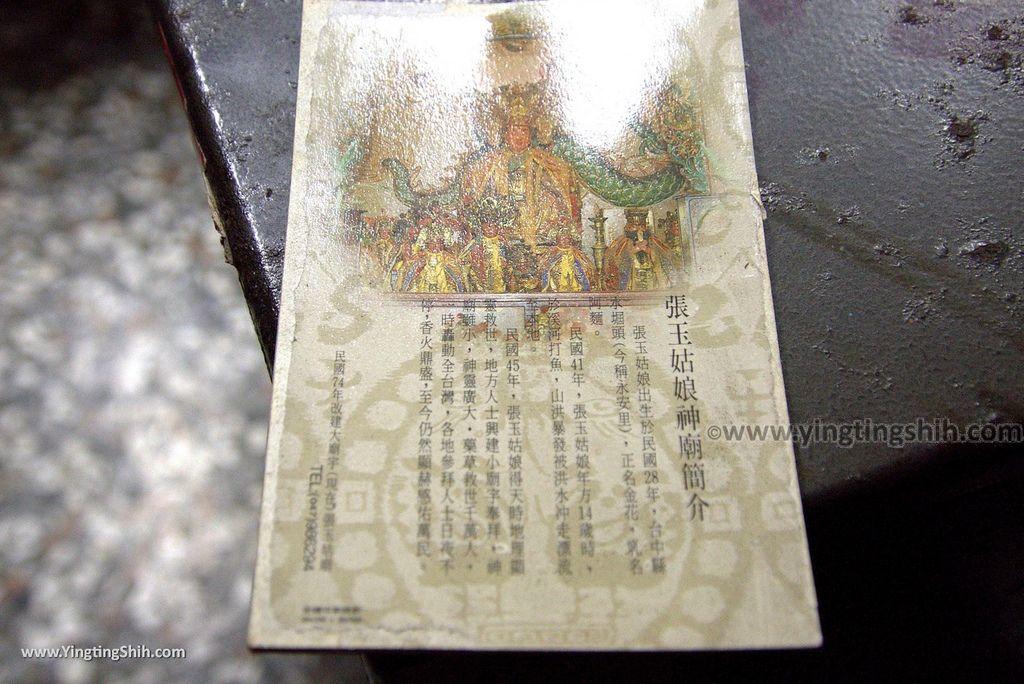 M_M_20180219_彰化伸港伸慶宮/水流仙姑張玉姑娘神廟040_3A5A1793.jpg