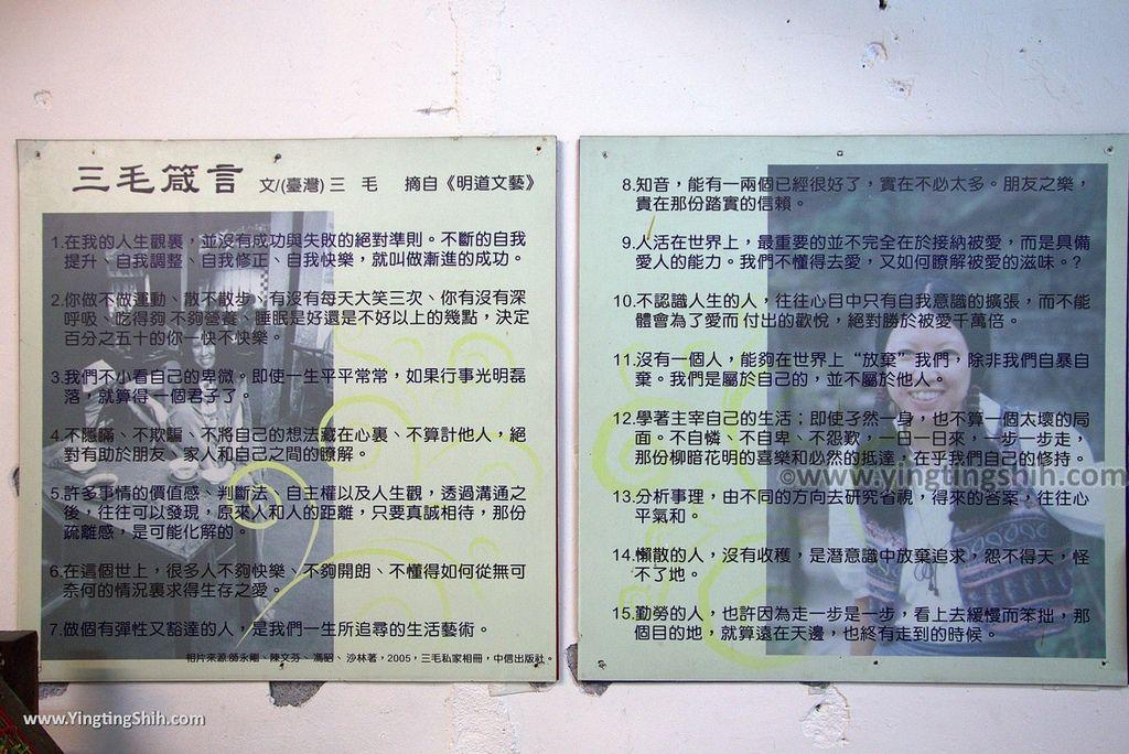 M_M_20180602_新竹五峰張學良文化園區/三毛夢屋/藝術之森/天主堂215_3A5A8551.jpg