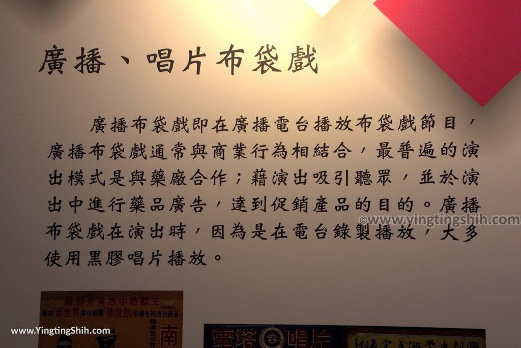 M_M_20180106_雲林虎尾布袋戲館/原虎尾郡役所(歷史建築)/虎尾合同廳社101_3A5A0181.jpg