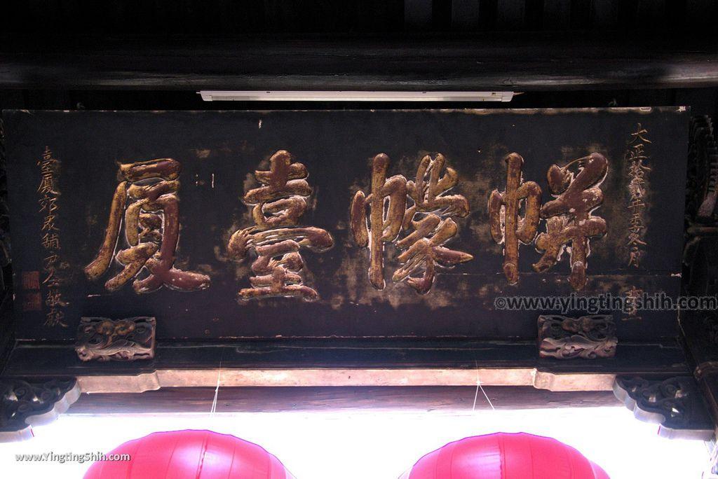 M_M_20180404_澎湖馬公全台歷史最久的媽祖廟/澎湖天后宮(一級古蹟)/金面媽祖035_3A5A0902.jpg