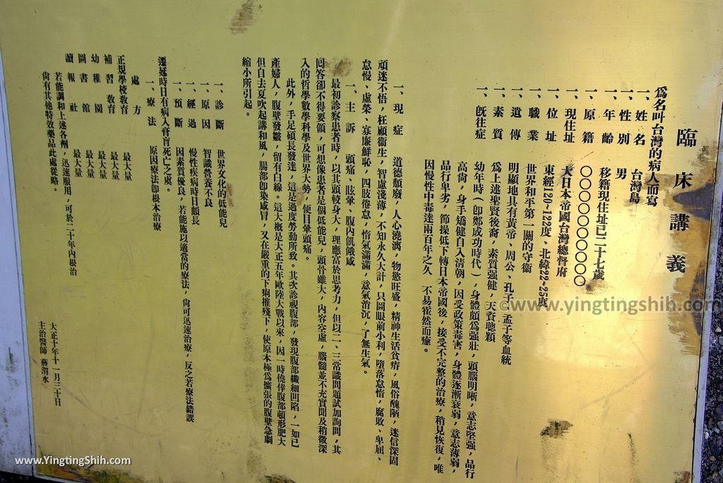 M_M_20180609_櫻花陵園123_櫻花橋/渭水之丘_3A5A4758.jpg