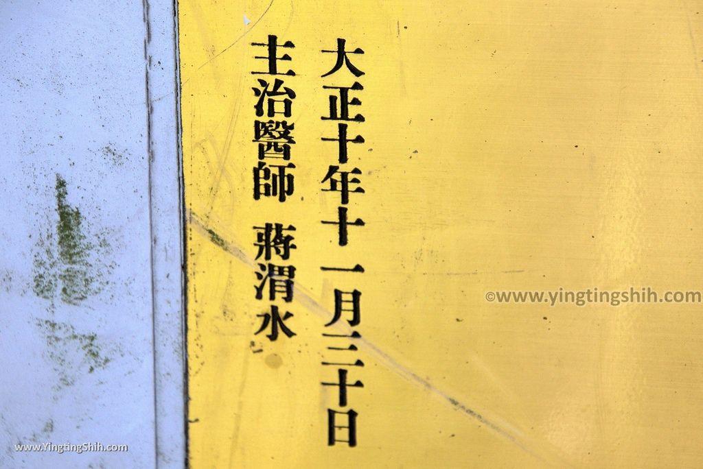 M_M_20180609_櫻花陵園125_櫻花橋/渭水之丘_3A5A4770.jpg