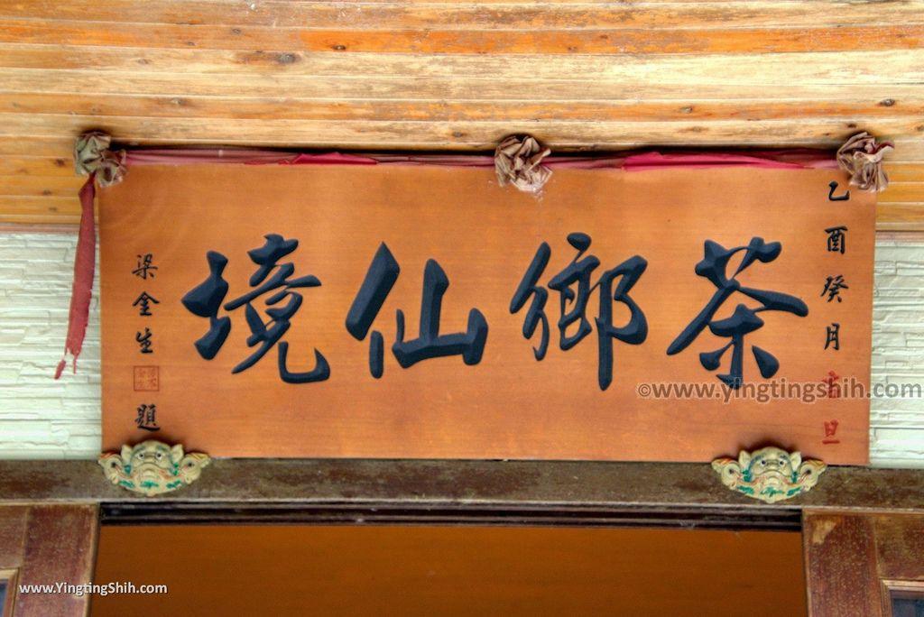 M_M_20180610_新北坪林觀音台步道/雪山隧道合照最佳位置/茶鄉仙境076_3A5A1883.jpg
