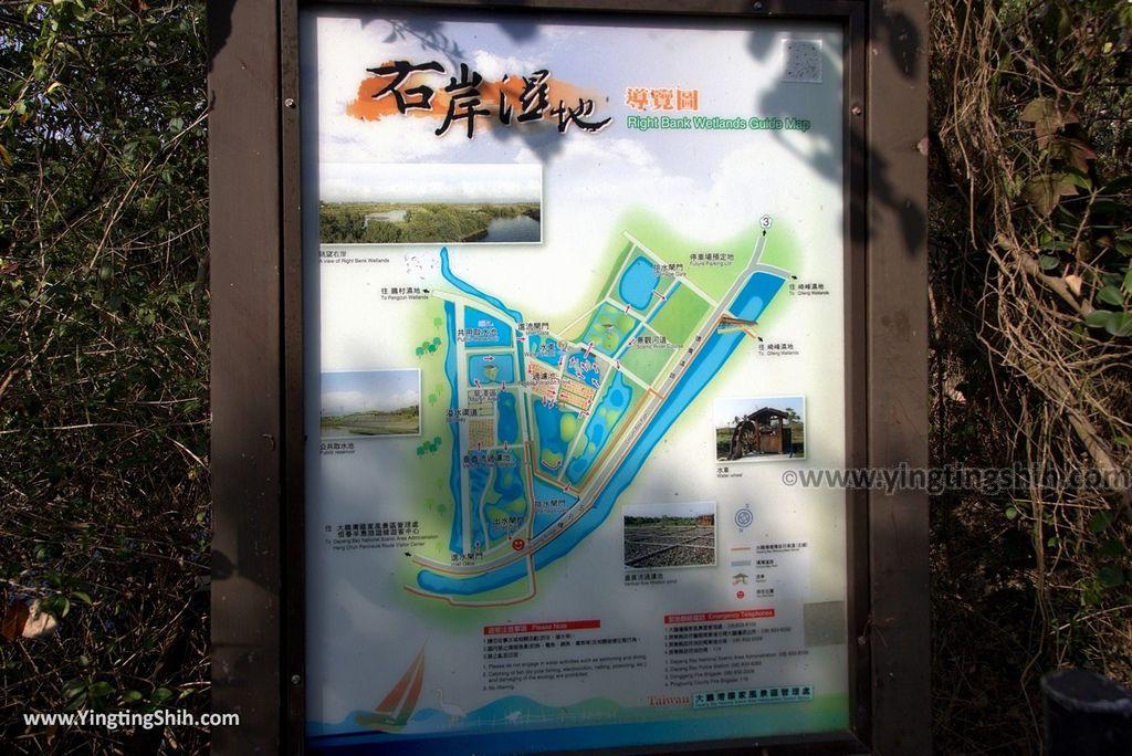 M_M_20180209_屏東東港右岸濕地公園009_3A5A1583.jpg